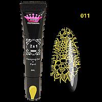 Гель Краска для стемпинга и рисования 2-в-1 Master Professional, 8мл 011 (Желтый)