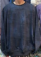 Мужские турецкие свитера свитшоты регланы толстовки пайты больших размеров, фото 1