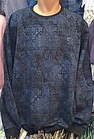 Мужские свитшоты свитера пайты регланы большие размеры Турция, фото 1