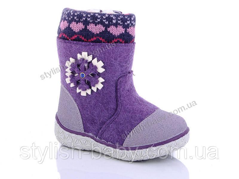 Детская обувь 2019 оптом Одесса. Детская зимняя обувь бренда Libang для девочек (рр. с 27 по 32)