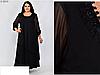 Элегантное длинное платье, с 60 по 74 размер