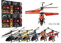 Р.У.Вертолет 33008 с гироскопом,аккум.метал.USB