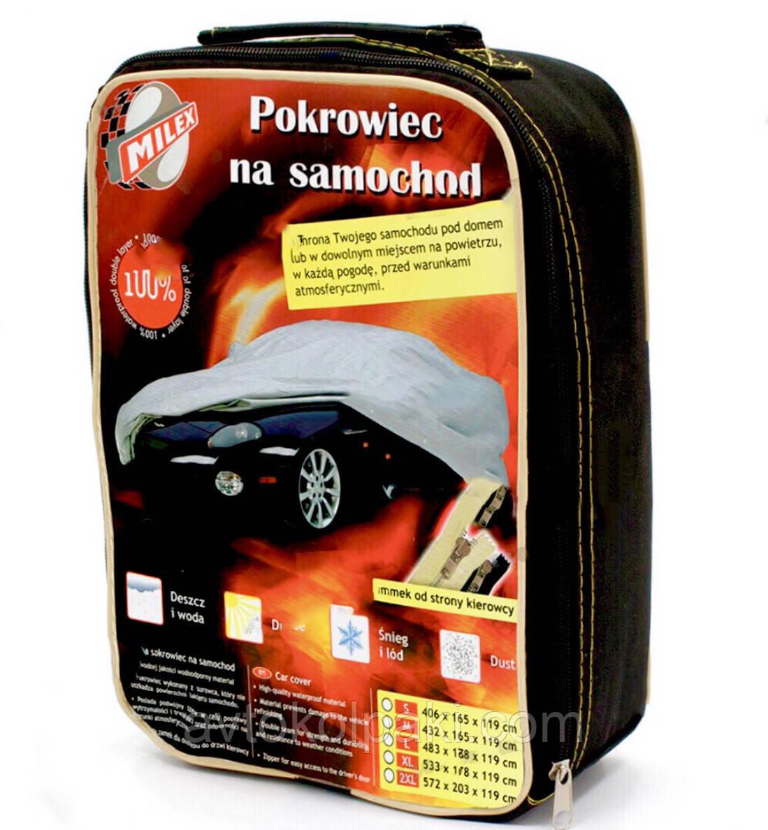 Тент автомобильный Milex Polyester XL (зеркало + замок)