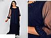 Элегантное длинное платье для пышных женщин, с 60 по 74 размер