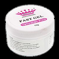 Акрил-гель для наращивания ногтей  (Yellowish Pink) 15 гр.