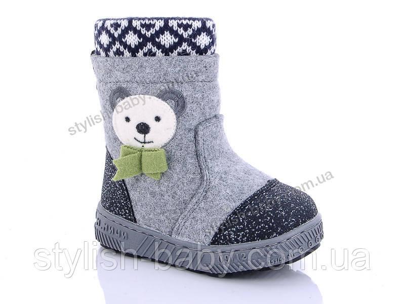 Детская обувь 2019 оптом Одесса. Детская зимняя обувь бренда Libang для мальчиков (рр. с 23 по 28)