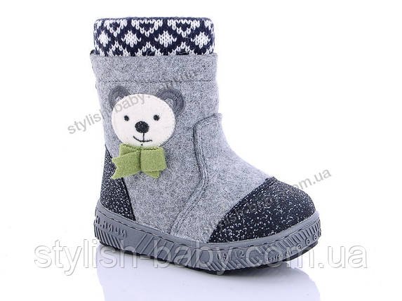 Детская обувь 2019 оптом Одесса. Детская зимняя обувь бренда Libang для мальчиков (рр. с 23 по 28), фото 2