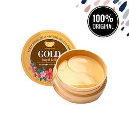 Гидрогелевые патчи для глаз с золотом и маточным молочком KOELF Gold & Royal Jelly Eye Patch, 60 шт