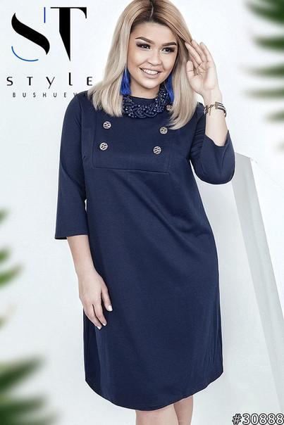 Платье-трапеция в больших размерах с рукавом 3/4 vN10