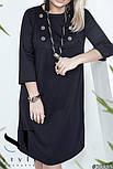 Платье-трапеция в больших размерах с рукавом 3/4 vN10, фото 2