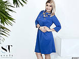 Платье-трапеция в больших размерах с рукавом 3/4 vN10, фото 3