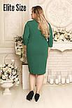 Приталенное платье батал с рукавом 3/4 (от 52 до 62 размера) vN37, фото 5