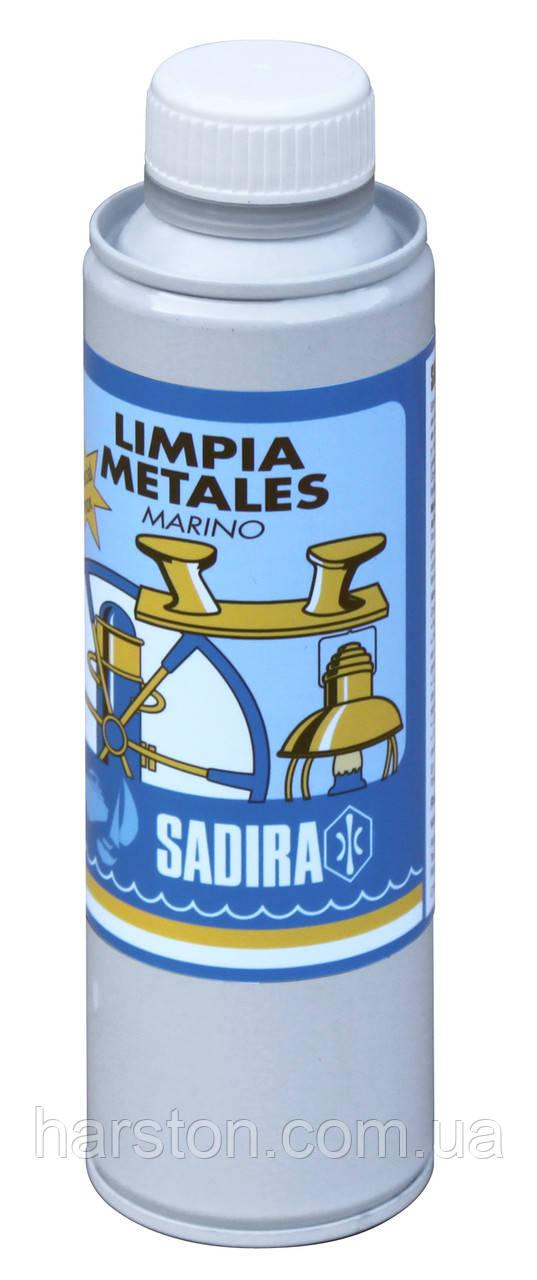 Полироль-очиститель металла Metal Cleaner, 270 мл