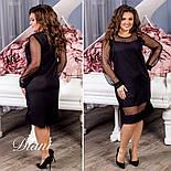 Платье в больших размерах с вставками сетки vN105, фото 2
