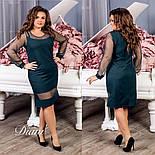 Платье в больших размерах с вставками сетки vN105, фото 3