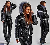 Женский лыжный костюм теплый зимний на овчине размеры  42 44 46 48  есть цвета