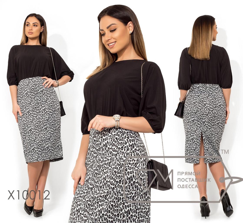 Платье с юбкой миди и свободным верхом в больших размерах vN190
