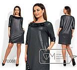 Прямое платье в больших размерах с напылением и декором vN195, фото 3