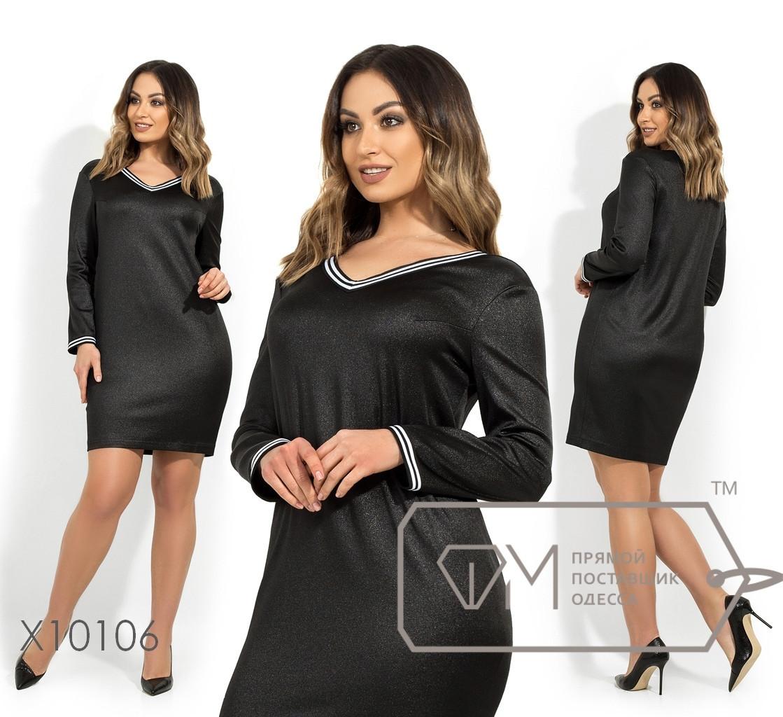 Трикотажное платье батал повседневное vN210