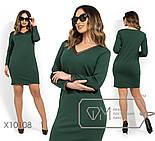 Трикотажное платье батал повседневное vN210, фото 3