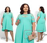 (от 56 до 62 размера) Платье свободное из дайвинга с сеткой в больших размерах vN231, фото 2