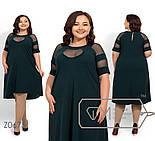 (от 56 до 62 размера) Платье свободное из дайвинга с сеткой в больших размерах vN231, фото 3