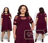 (от 56 до 62 размера) Платье свободное из дайвинга с сеткой в больших размерах vN231, фото 4