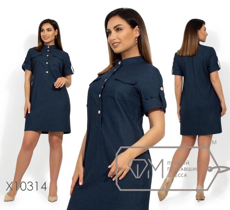 Джинсовое платье -рубашка прямого покроя в больших размерах vN239