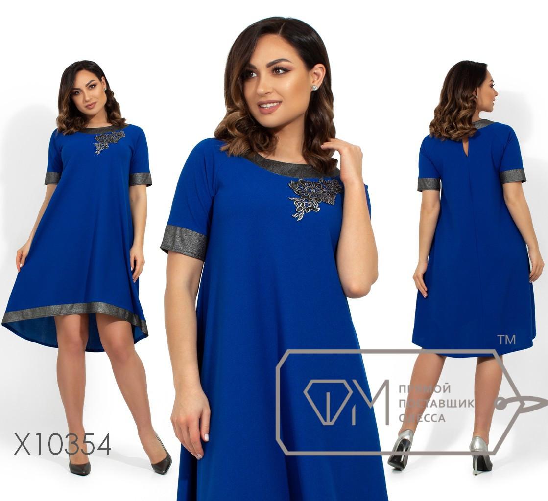 Асимметричное платье-трапеция с коротким рукавом в больших размерах vN244