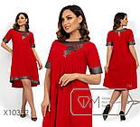 Асимметричное платье-трапеция с коротким рукавом в больших размерах vN244, фото 2