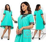 Асимметричное платье-трапеция с коротким рукавом в больших размерах vN244, фото 3