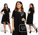 Асимметричное платье-трапеция с коротким рукавом в больших размерах vN244, фото 4