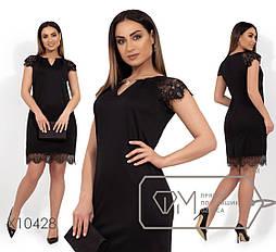Платье в больших размерах с гипюровыми вставками vN252