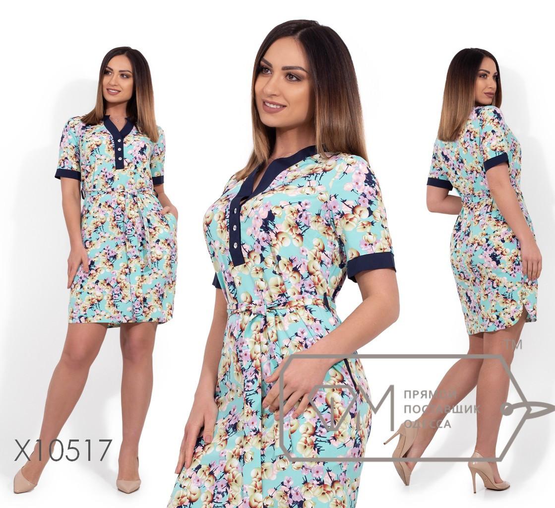 Летнее платье большого размера с коротким рукавом и поясом vN253