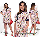 Летнее платье большого размера с коротким рукавом и поясом vN253, фото 2