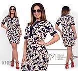 Летнее платье большого размера с коротким рукавом и поясом vN253, фото 3