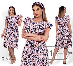 Цветочное платье большого размера с воланом и поясом vN254