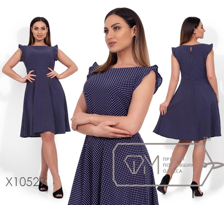 Платье в горошек с пышной юбкой миди в больших размерах vN257