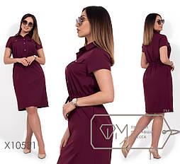 Платье-рубашка с верхом на пуговицах и с кулиской в больших размерах vN258