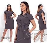 Платье-рубашка с верхом на пуговицах и с кулиской в больших размерах vN258, фото 2