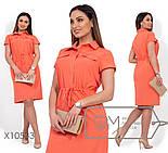 Платье-рубашка с верхом на пуговицах и с кулиской в больших размерах vN258, фото 3