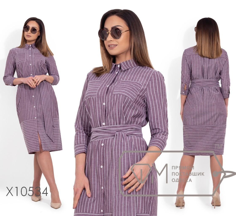 Полосатое платье-рубашка миди в больших размерах на пуговицах vN259