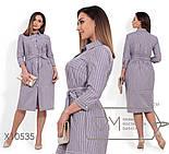 Полосатое платье-рубашка миди в больших размерах на пуговицах vN259, фото 2