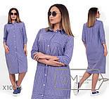 Полосатое платье-рубашка миди в больших размерах на пуговицах vN259, фото 3