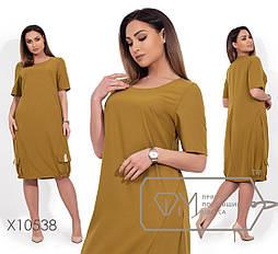 Летнее платье - балахон с коротким рукавом в больших размерах vN260