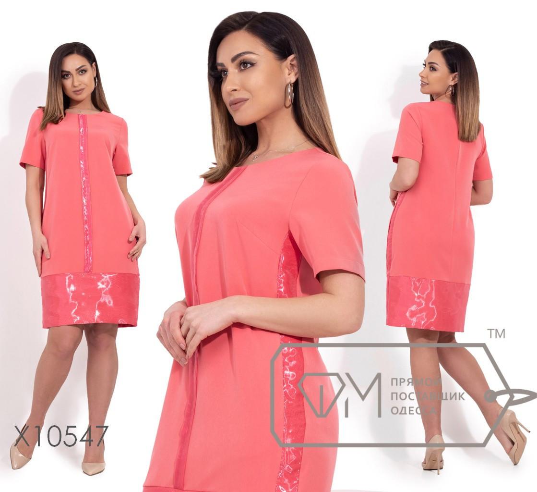 Прямое платье большого размера с органзой и коротким рукавом vN262