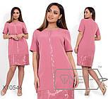 Прямое платье большого размера с органзой и коротким рукавом vN262, фото 3