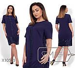 Прямое платье большого размера с органзой и коротким рукавом vN262, фото 4