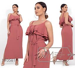 Длинное летнее платье в больших размерах с воланами vN263