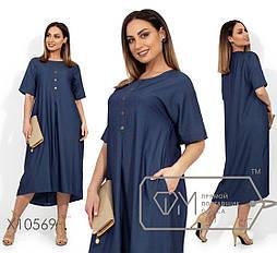 Летнее джинсовое платье в больших размерах длиной миди vN266